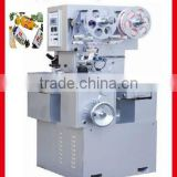 QNB-450 toffee cutting and double twist packing machine,bubble gum or candy machine,wrapping machine