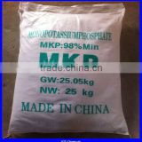 Mono potassium phosphate used as a nutrient source in the greenhouse trade and in hydroponics MKP