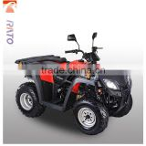 250cc ATV 4x4 vertical utility quad ATV