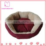 <b>Round</b> <b>Cover</b>ed Dog Bed