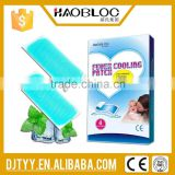 No pain pills! China Supplier Haobloc Brand Baby Cooling Patch