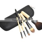 5pcs beige cosmetic travel tool kit/private label makeup brush set/china manufacturer/make up tool bag products china