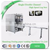 toilet tissue/napkin/facial tissue paper production line used Single/Double Channel High Speed paper cutting machine