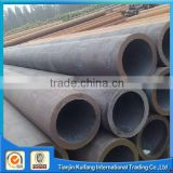 hot rolled/cold drawn hs code carbon seamless steel pipe from china manufacturer in low price