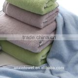 EAswet Bamboo Fabric Towel Soft Bath Towel