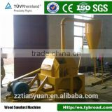 widely used laboratory hammer mill