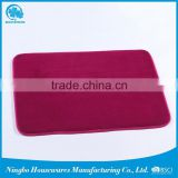 China wholesale market memory foam memory bath mat