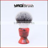 wet shaving kit shaving brush badger hair