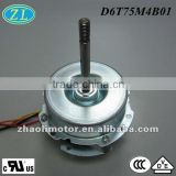 Low rpm dc motor Brushless DC Motor: 75 high quality dc motor with 12v dc motor specifications
