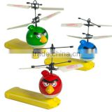 Inflatable flying saucer toy plastic toy bird toy