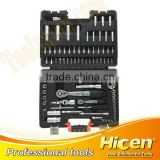Multifunctional Wrench Socket Bit Set in Plastic Box