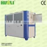Air cooled package industrial cooling water chiller