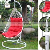 Outdoor hanging bed
