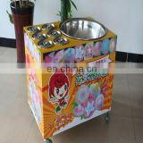 Commercial Electric Cotton Candy Floss Maker Machine
