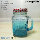 Straw Top Glass Jar 480ml Mason Jar Gradient Blue With Handle