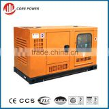 Water cooling low noise generator with automatic transfer switch