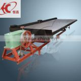 ISO9001:2008 Good quality copper separation shaking table