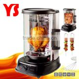 chicken griller shawarma maker kebaba machine Vertical meat toaster oven                                                                         Quality Choice