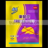 Bromadiolone wax bait mice killer poison
