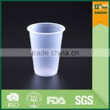 transparent plastic disposable cup 7oz / PP/PS material cups                                                                         Quality Choice