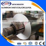 factory food container/ household/ pharmaceutical wrap/ finstock/ air-condition aluminium foil/roll price