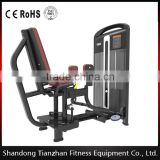 Hot Sale!!! High Quality Inner&Outer Thigh TZ-4014/Muscles Strength/GYM Fitness