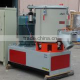 Heating High Speed Mixer/ PVC Mixer Machine/ Plastic Color Mixing Machine                                                                         Quality Choice