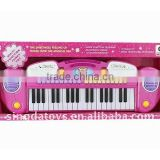 Electronic Keyboard Musical Instrument Toys