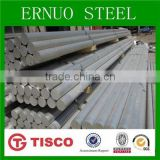 china manufacturer 7075-t6 aluminium billet,kg aluminum bar price