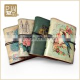 cover notebook stationeri offic H-001 PU DIY all kinds of notebook (large) / 4 design mixed assembly stationery travel notebook