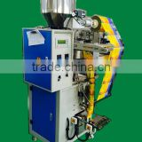 auto nuts packing machine China manufacturer                                                                         Quality Choice