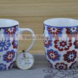 11OZ enamel flower design full decal print coffee cups, shiny surface new bone china mug, KL8009-329A