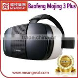 New Arrival Baofeng Mojing III Virtual Reality 3D Video Glasses For 4.7-6 inch Mobile phone