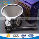 Stainless Steel Reusable Coffee Filter and Single Cup Coffee maker