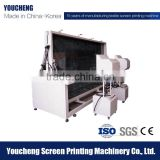 Factory directly supply Vacuum automatic screen printing exposure machine