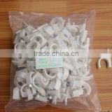 20MM Round Cable Clip
