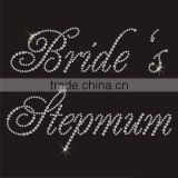 Wedding Brides Step mum rhinestone iron on transfer