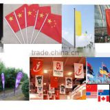 woven twill white digital printing polyester nationl international flags fabric