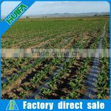 High Water Saving Drip Irrigation Kits from Henan on Sale