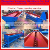 PP plastic film crusher washer dryer plant