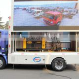 SINOTRUK LED advertising screen truck low price for sale
