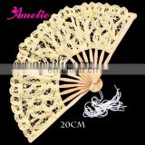 20cm Yellow Handicraft fan