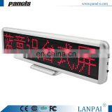 Hot sale C1696R desktop led moving message display sign indoor