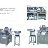 Non-standard automatic equipment for Medical devices Medical plus Drug type bottle automatic Unit installation