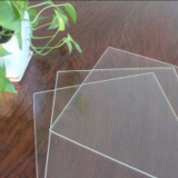 2.0mm-4.0mm Solar tempered glass