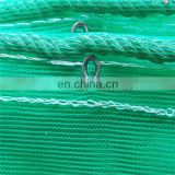 Mono filament construction scaffolding net with ring on the edge