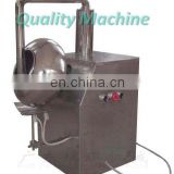 China Factory Seller sugar coating machine ( film coating machine ) sugar coating equipment sugar coater