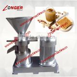 Frozen Meat Crushing Machine|Rice Peanut Milk Grinder