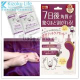 hot selling Baby Foot Peeling Mask with Amazing plus 7 Days Feet Dead Skin Remover