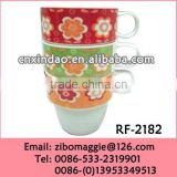 Zibo Made Hot Sale Porcelain Stackable Cup with Flower Design for Tea Promotional Cup
